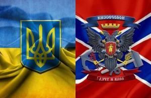 Закон о реинтеграции Донбасса – усидеть на двух стульях
