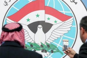 Конгресс национального диалога Сирии