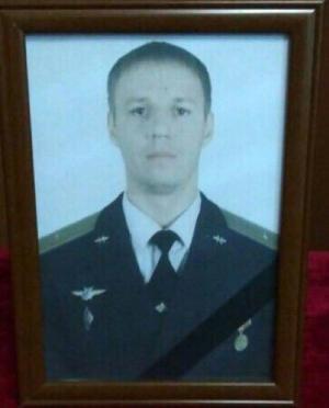 Сбит Су-25 в Сирии. Русский герой, майор Роман Филиппов