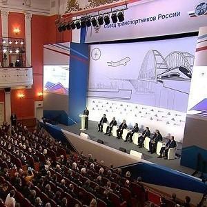 Перспективы транспортной системы России