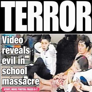 Террористические средства массовой информации
