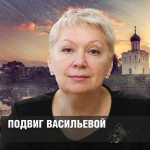 Министр образования Ольга Васильева бросила вызов либералам-глобалистам на изменение образовательного стандарта по русскому языку и литературе