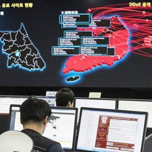 Киберпреступность: чего надо опасаться?