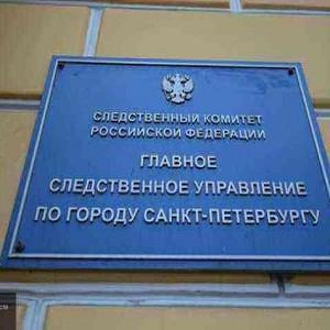 Ульяновская мафия засела в следственных органах Санкт-Петербурга