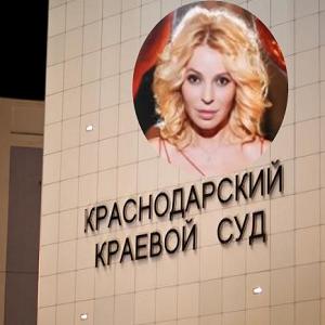 Беззаконие в Краснодарском крае, судьи принимают решения в пользу своих спонсоров