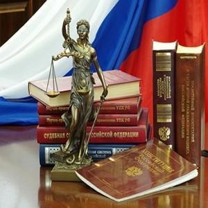 Судьи в России имеют неприкосновенность, на них не действует антикоррупционное законодательство