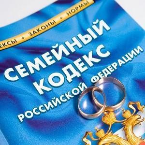 Дискриминация мужчин в России на законодательном уровне