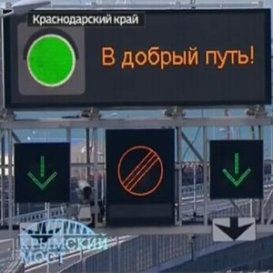 Крымчане проехались по мосту и ужаснулись
