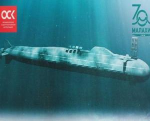 «Хаски» – атомная подводная лодка 5-го поколения. Убийца авианосцев