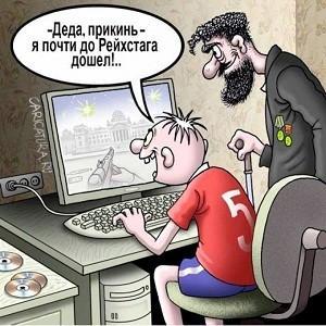 Информационная война против наших детей. Кризис школьной системы образования в РФ
