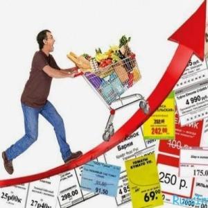 Тарифы и цены выросли на всё