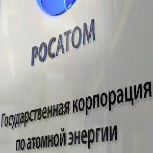 Атомные станции Сергей Кириенко в зарубежных странах строятся за счёт россиян