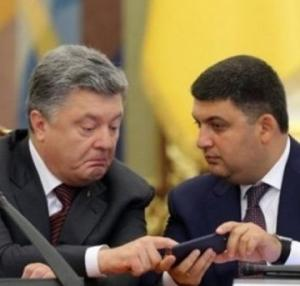 Еврейские жулики Вальцман и Гройсман не поделили власть над Украиной
