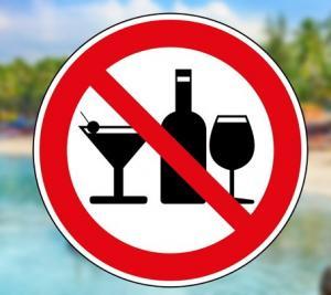 С алкоголем можно и нужно бороться!