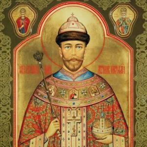 «Скромная и святая» жизнь Николая II