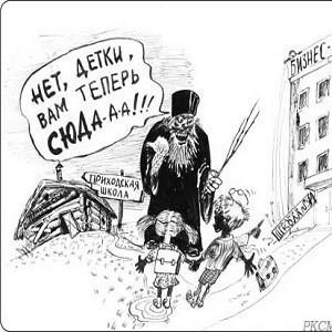 Церковная братва воспитывает приемных детей рабами и держит их в неволе