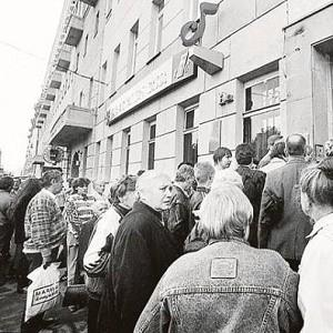 Экономический дефолт 1998 года 20 лет спустя. Автор дефолта Сергей Кириенко