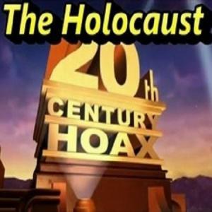 Холокост – оружие сионистов против человечества