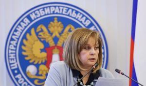 Выборы в Приморье отменены. Это торжество законности?