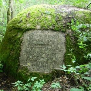 Прошлое России: загадочные дороги, не вписывающиеся в официальную версию истории