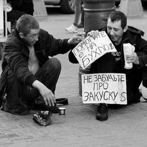Причина бедности в России. Почему в России так много бедных