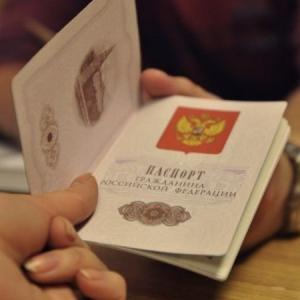 Почему Россия не даёт русским своё гражданство автоматически