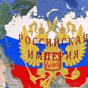 Путин взялся за собирание Земель Русских – интеграцию бывшего советского пространства