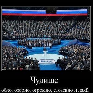 Депутаты и чиновники презирают народ. История чокнутой Ольги Галицких
