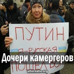 Борцы с украинской хунтой, ждут когда Россия сделает за них всю работу