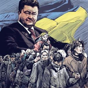 Украину готовят к введению открытой террористической диктатуры