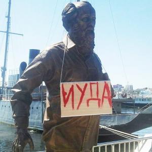 Зачем Владимир Путин открыл памятник русофобу Александру Солженицыну