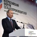 Российский АПК кардинально изменился