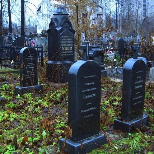 Почему на Земле нет древних кладбищ