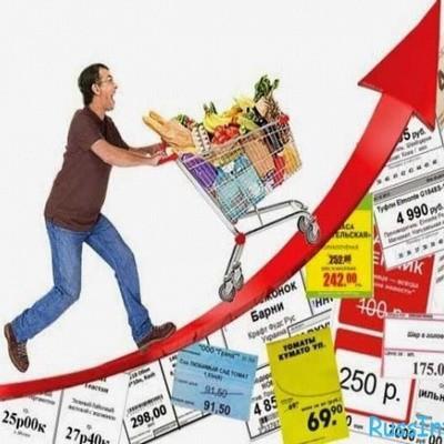 Как остановить рост цен?