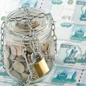 Как обезопасить свои деньги от инфляции?