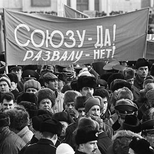 План по развалу СССР и геноциду населения