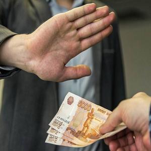 Коррупция – болезнь цивилизации, лечить коррупцию можно, но лечить придётся самих себя