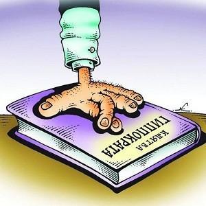 Медицина нарушила клятву Гиппократа