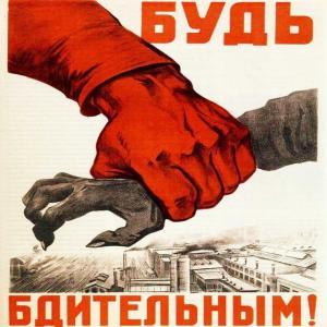 Почему «иностранные инвестиции» для России – это настоящее зло