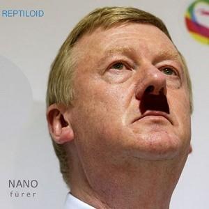 Чубайс – продолжатель дела Гитлера по уничтожению России и русского народа