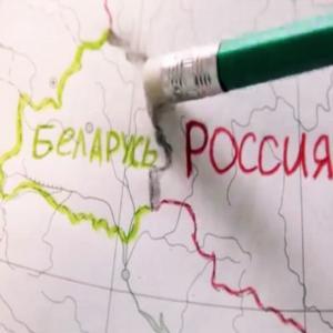 О чём договариваются Россия и Беларусь