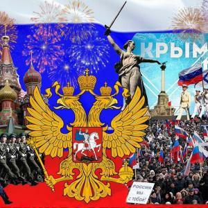 Как сделать Россию снова великой? На какой идее?