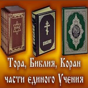Библейская история «Великого» Израиля – ложь для манипуляции еврейским народом