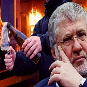 Одесская Хатынь, расстрел в Мариуполе и тихая резня в Днепропетровске связаны одним организатором – Коломойским