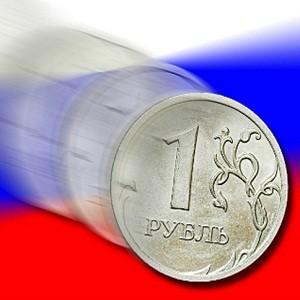 Развитие экономики России подошла к тупику