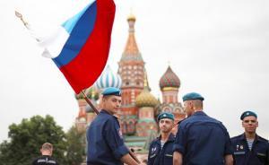 Неправильные русские опять напугали Запад