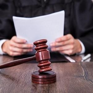 Жестокая и несправедливая судебная система в России
