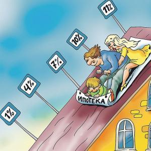 Ипотека на первый взгляд нужная и полезная вещь, на самом деле приносит больше вреда, чем пользы