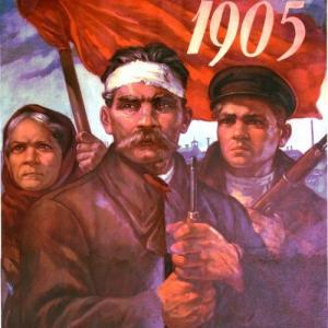 Скелеты в шкафу первой русской революции