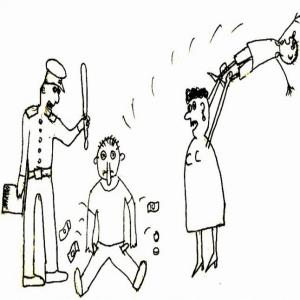 Антироссийский закон о семейном насилии